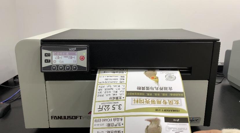 泛越FC680彩色标签打印机